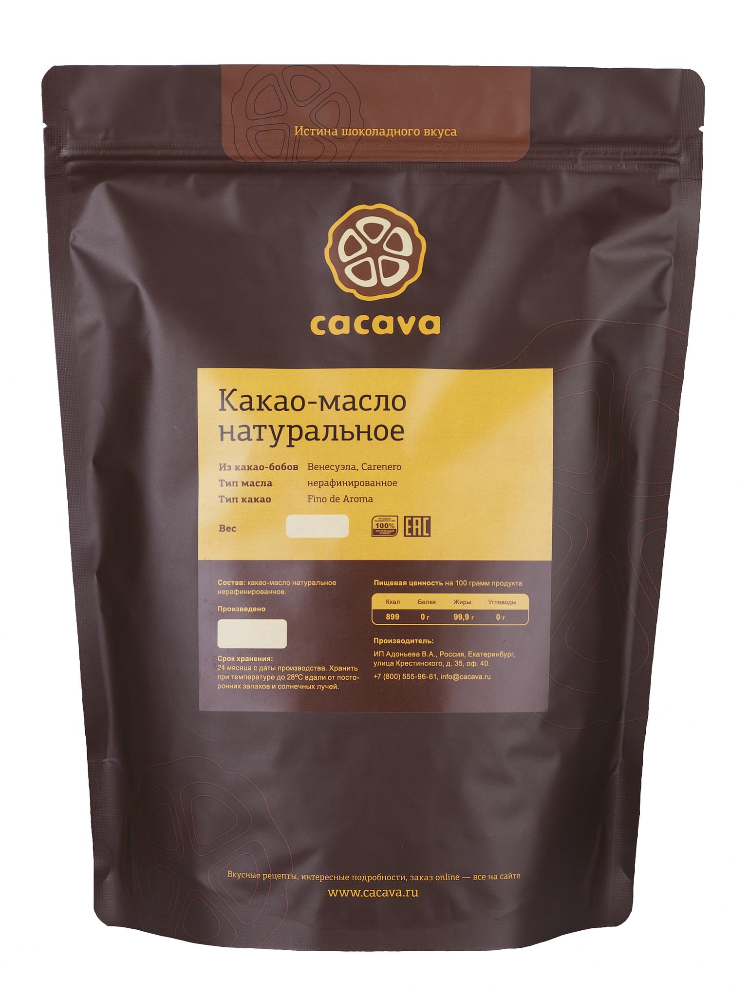 Какао-масло натуральное нерафинированное (Венесуэла), упаковка 1 кг