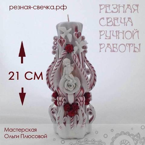 Резная свеча Поцелуй Ангела (семейный очаг)