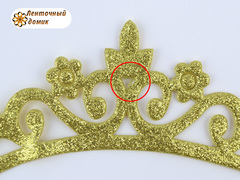 Заготовка Корона цветочная перфорация золотая (уценка)