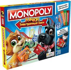 Monopoly Настольная игра Монополия Джуниор с картами