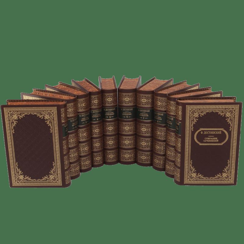 Достоевский Ф.М. Собрание сочинений в 10 томах.