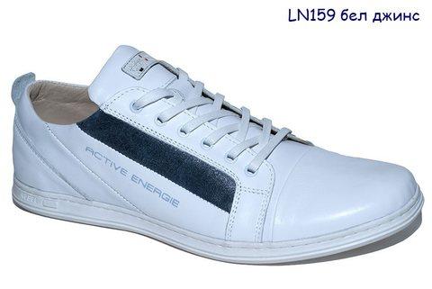 Кроссовки кожаные белые LN 159 бк дж