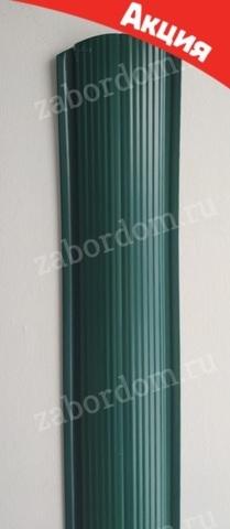 Евроштакетник металлический 110 мм RAL 6005 фигурный двусторонний 0.5 мм