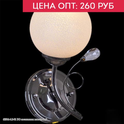 62564-6.2-01 BG светильник настенный