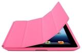Чехол Smart Case для iPad 2, 3, 4 (Розовый)