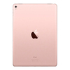 iPad Pro 9.7 Wi-Fi 32Gb Rose Gold - Розовое Золото