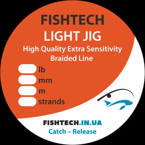 Шнур Light Jig FishTech 8 lb - 0.08 мм - 3.8 кг оранжевый