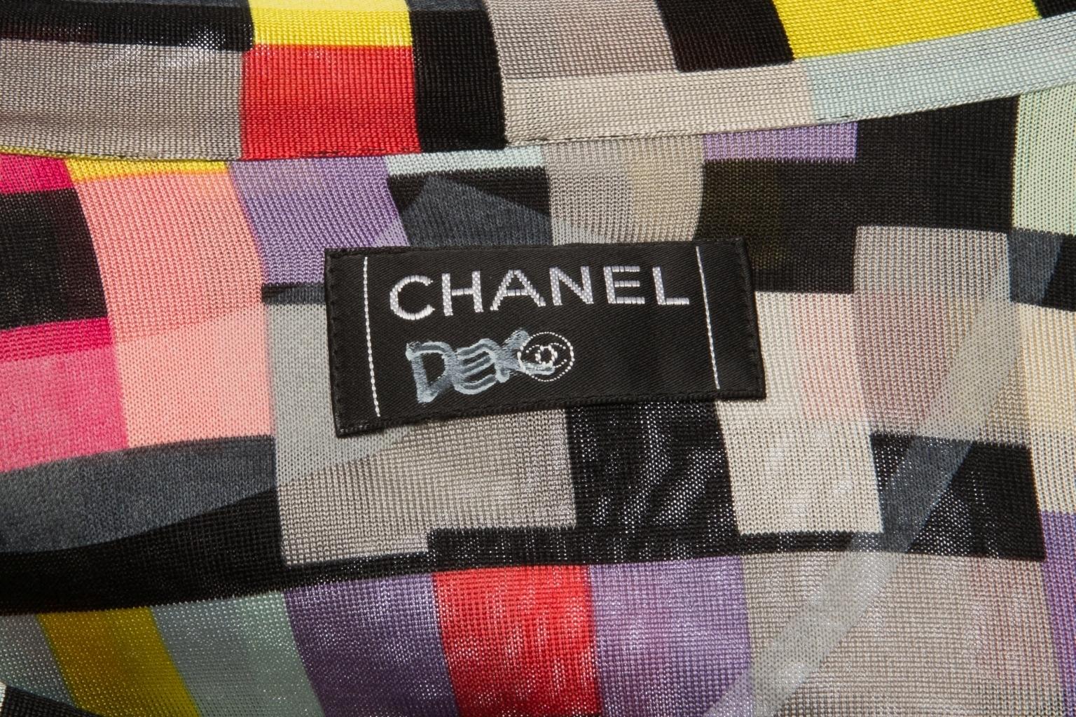 Укороченный трикотажный топ на молнии из шелка от Chanel, 34 размер.