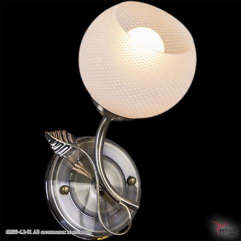 62833-6.2-01 AB светильник настенный