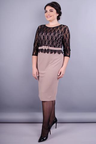 Романтика. Непревзойдённое платье больших размеров. Беж+черный.