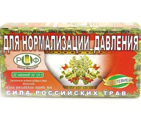 Фитосанитарная сила российских трав № 4