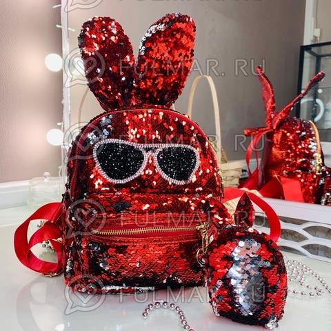 Рюкзак с пайетками и ушами Заяц в очках меняет цвет Красный-Серебристый и ключница-брелок Заяц