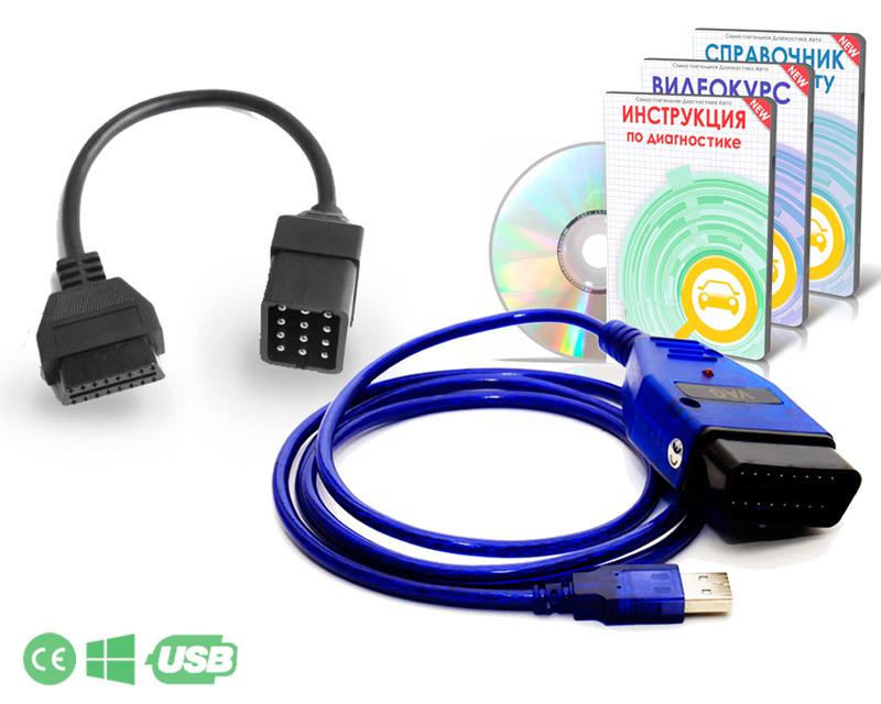 Каталог VAG адаптер с переходником ГАЗ/УАЗ gaz.jpg