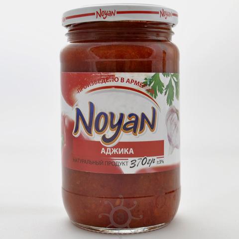 Аджика (армянская) Noyan, 370г