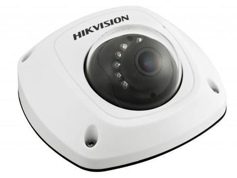 Камера видеонаблюдения DS-2CD2522FWD-IS