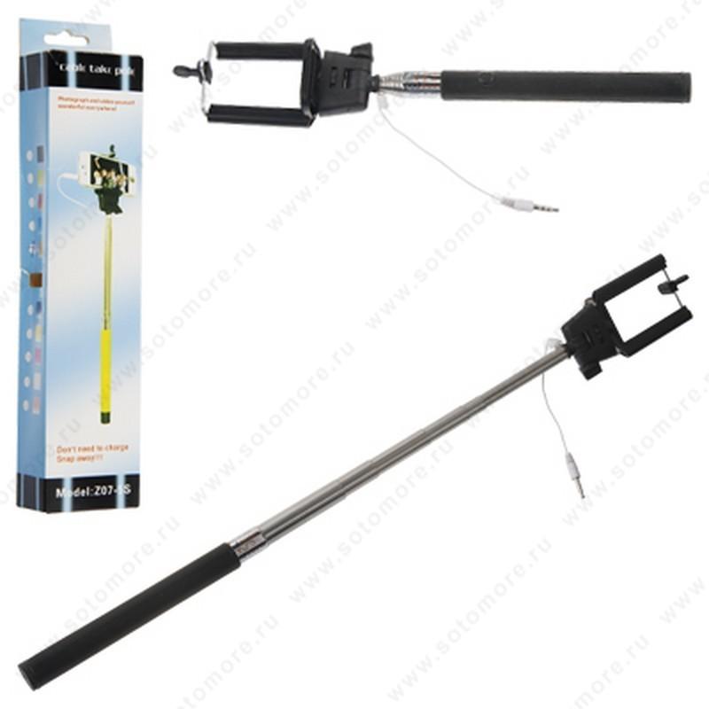 Монопод палка для селфи AUX 1.0 м Z07-5S черный