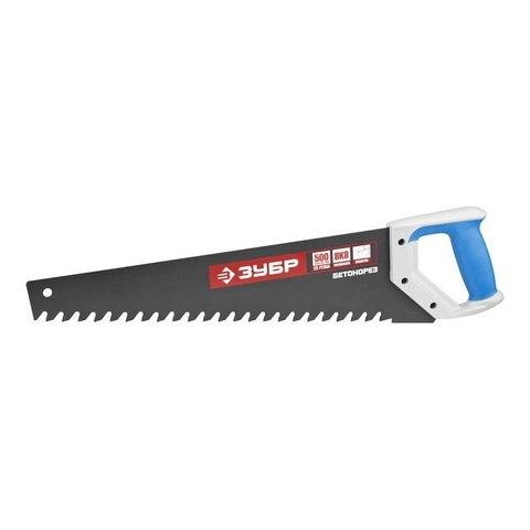 Ножовка по пенобетону (пила) БЕТОНОРЕЗ 500 мм, шаг 20 мм, 23 твердосплавных резца, твердосплавные напайки, тефлоновое покрытие, ЗУБР