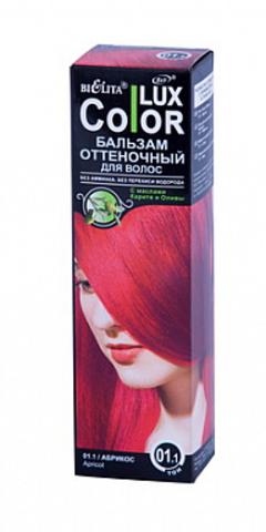 Белита Color LUX Оттеночный бальзам для волос тон 01.1 100мл