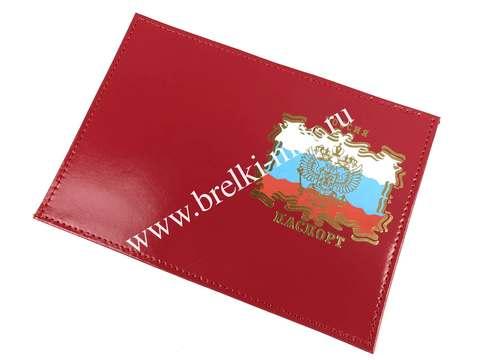 Обложка для паспорта из натуральной кожи с гербом РФ. Цвет Алый