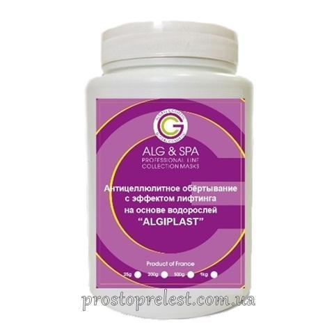 """Alg & Spa Algiplast - Антицеллюлитное обёртывание с эффектом лифтинга на основе водорослей """"ALGIPLAST"""""""