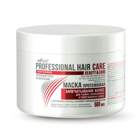 Белита Professional Hair Care Маска протеиновая Запечатывание волос для тонких, ослабленных и поврежденных волос 500мл