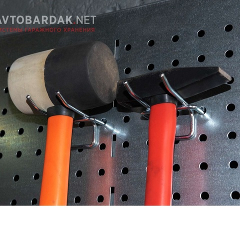 Крючки для молотков на металлическую перфопанель (2 шт.)