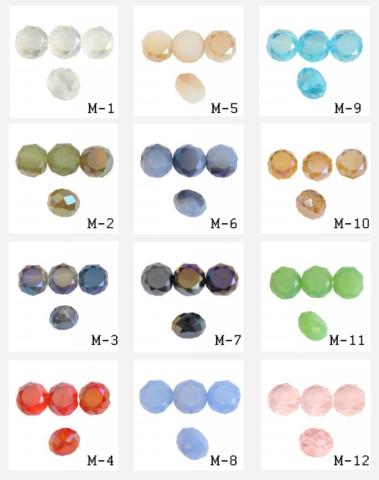 Бусины стеклянные 6 мм. , (выбрать цвет)