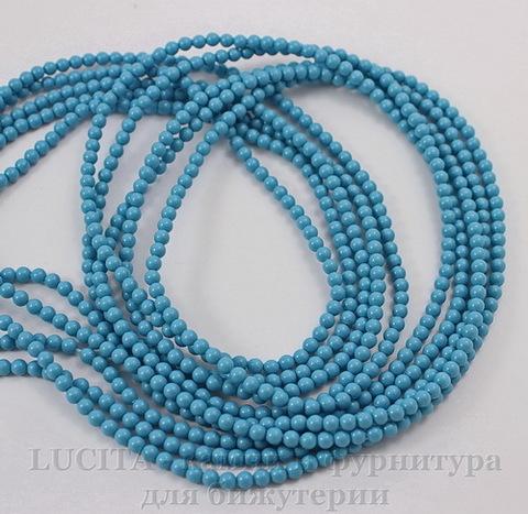 5810 Хрустальный жемчуг Сваровски Crystal Turquoise круглый 3 мм, 10 шт