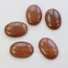 Кабошон овальный Авантюрин коричневый (искусств), 25х18х5,5 мм