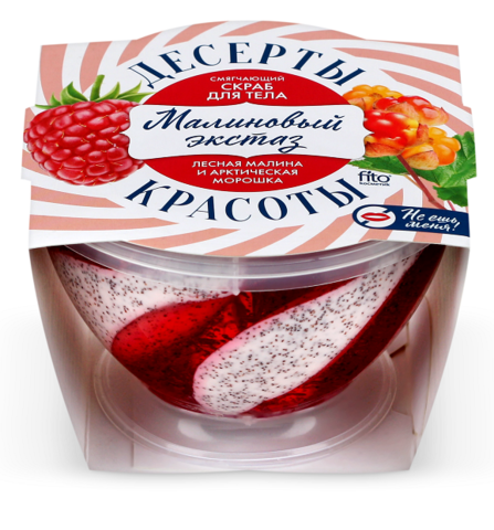 Фитокосметик Десерты красоты Смягчающий скраб для тела «Малиновый экстаз» 220мл