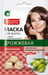 Маска для волос Дрожжевая с молоком и оливковым маслом 30 мл, ТМ Фитокосметик