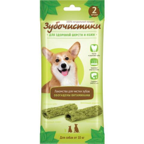 Деревенские лакомства Зубочистки авокадо для собак средних/крупных пород 35г