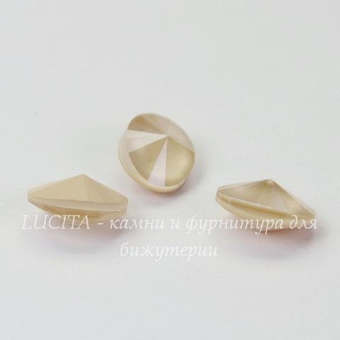 4122 Oval Rivoli Ювелирные стразы Сваровски Crystal Ivory Cream (8х6 мм)