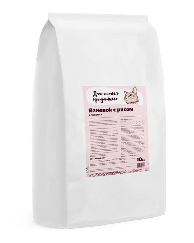 Сухой корм Корм для взрослых кошек, Karmy Для самых преданных, с ягненком и рисом УТ-00006571.png