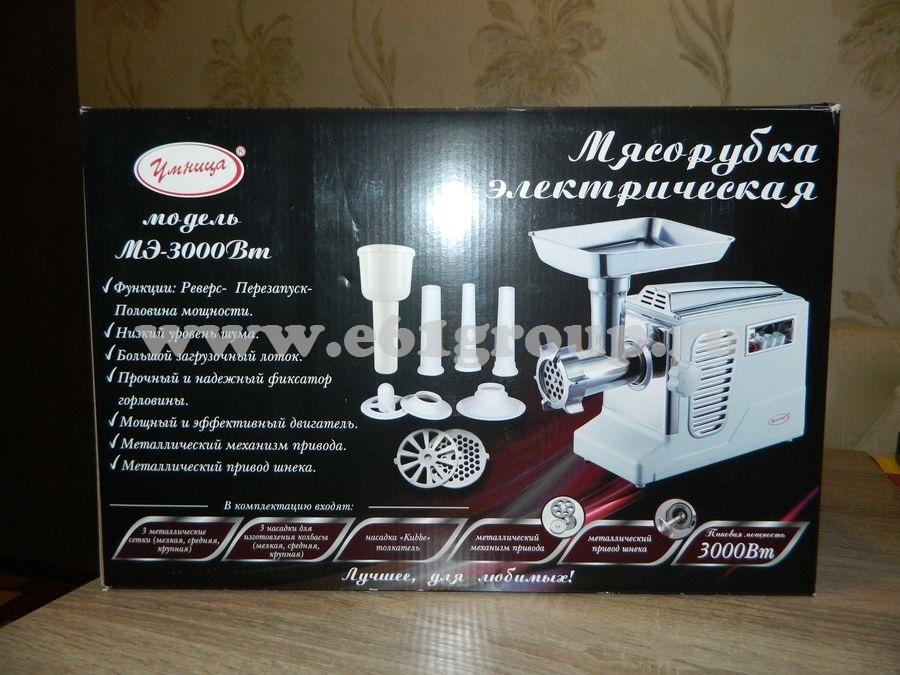 7 Мясорубка электрическая Комфорт Умница МЭ-3000Вт белая  хром. накладки недорого
