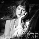 Анна Герман / Избранное (LP)