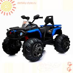 Квадроцикл детский BBH