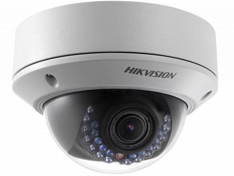 Камера видеонаблюдения DS-2CD2742FWD-IS