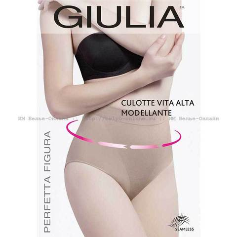 Женские трусы Culotte Vita Alta Modellante Giulia