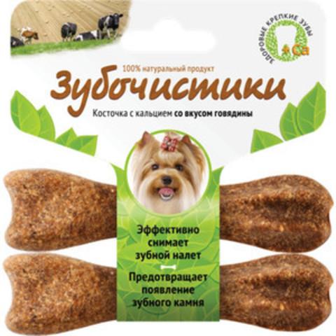 Деревенские лакомства Зубочистки авокадо для собак мелких пород со вкусом говядины 2*18г
