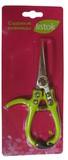 Ножницы садовые, LJH-204А