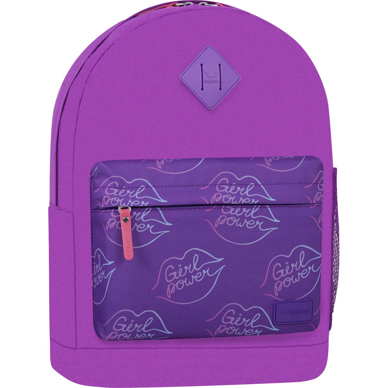 Городские рюкзаки Рюкзак Bagland Молодежный W/R 17 л. 339 Фиолетовый 772 (00533662) IMG_7373_суб772_-1600.jpg