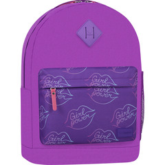 Рюкзак Bagland Молодежный W/R 17 л. 170 Фиолетовый 772 (00533662)
