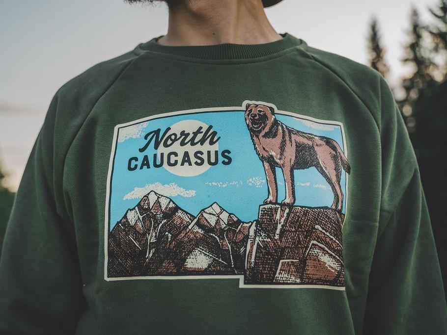 North Caucasus / свитшот в поддержку хасавюртинского приюта