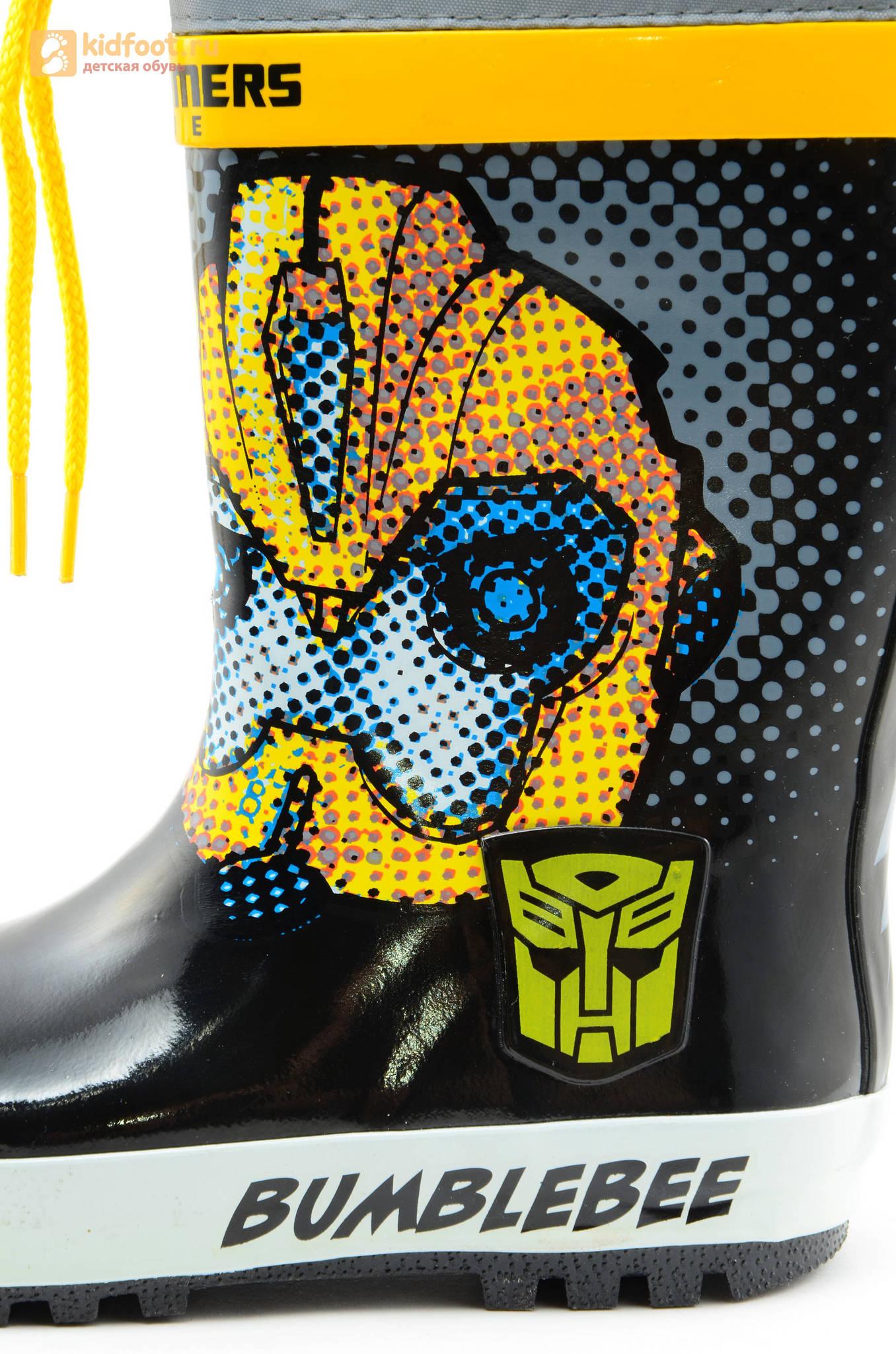 Резиновые сапоги Трансформеры (Transformers) на шнурках для мальчиков, цвет черный