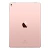 iPad Pro 9.7 Wi-Fi 256Gb Rose Gold - Розовое Золото