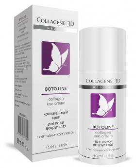 Крем для кожи вокруг глаз BOTO LINE глобальный уход, Medical Collagene 3D