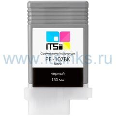 Картридж PFI-107BK 130 мл