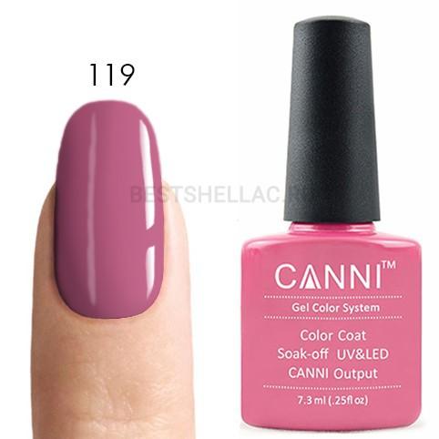 Canni Canni, Гель-лак 119, 7,3 мл 119.jpg