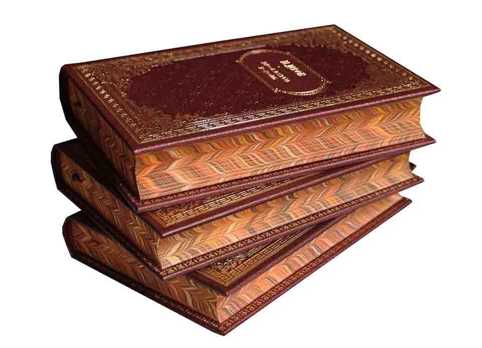 Дрюон М. Собрание сочинений в 3 томах